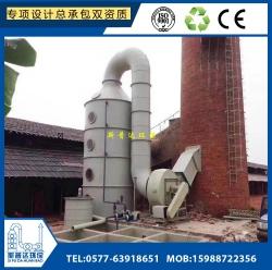 砖瓦厂脱硫脱硝喷淋洗涤塔