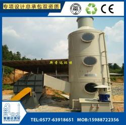 喷淋塔洗涤塔天然植物除臭剂