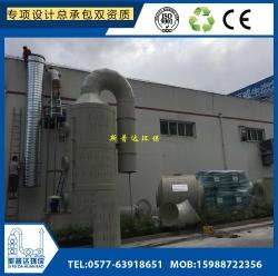 腈纶厂异味除臭设备