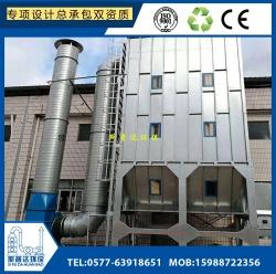 饲料厂面粉厂中央除尘器