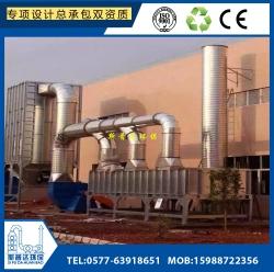电容厂喷锌除尘工程案例