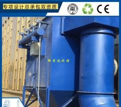 食品厂脉冲除尘器源头厂家