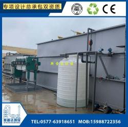 防治印染污水处理设备