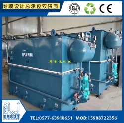 污水专用处理设备.涡凹气浮机