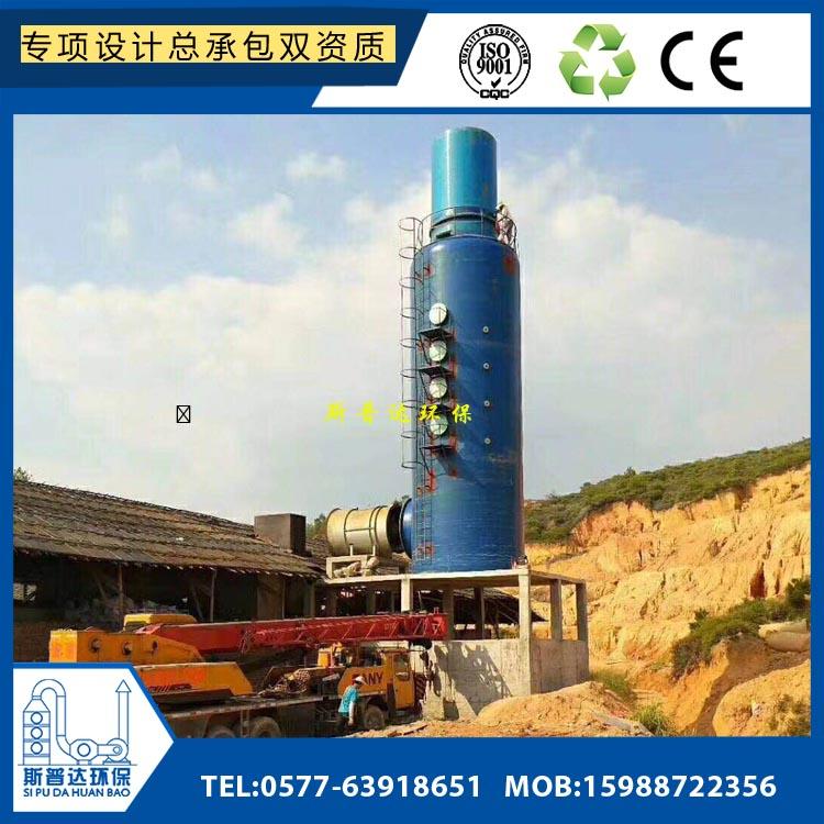 砖瓦厂隧道窑双旋水膜脱硫除尘喷淋塔