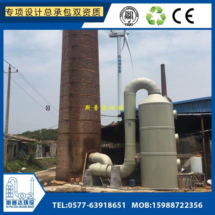 2018最新砖瓦厂工业亚博足彩yabo88排放标准及亚博足彩yabo88处理方案