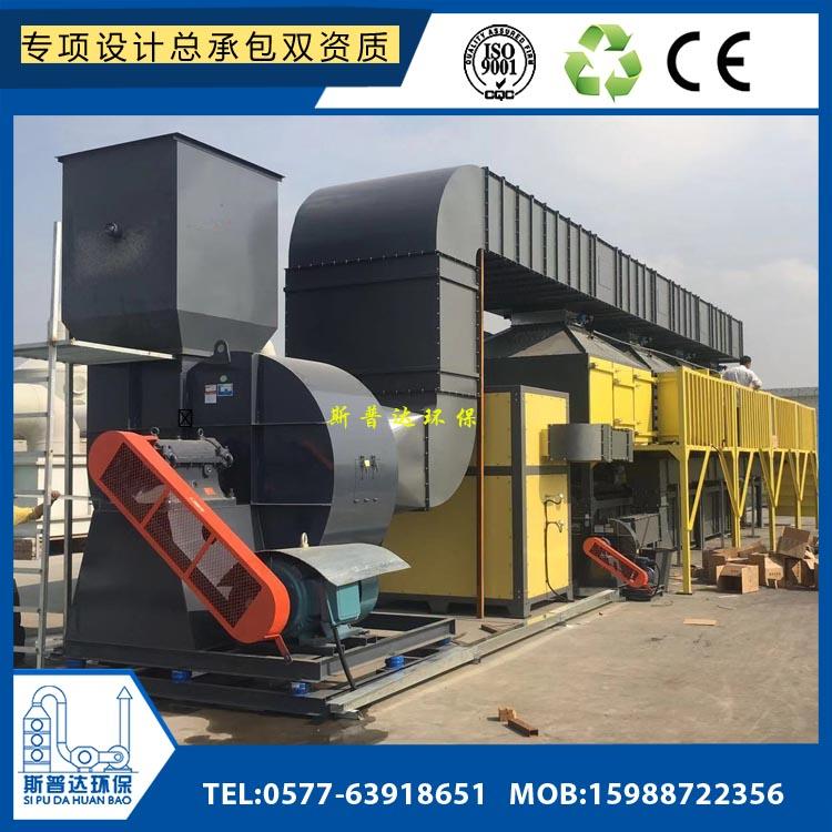 温州印刷类有机暗暗射RCO催化燃烧净化器