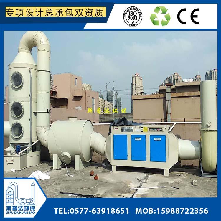 混凝土搅拌站沥青亚博足彩yabo88臭气处理方案